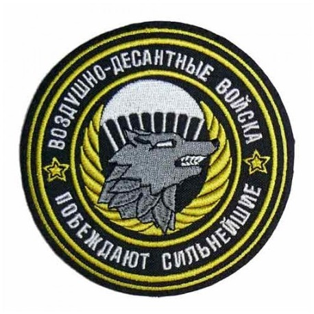 "Nášivka ""Ruské výsadkové vojská"" so SZ - sivý vlk"